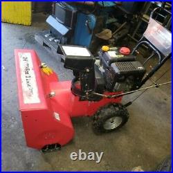 PowerSmart DB7279 24 inch Two Stage Gas Snow Blower
