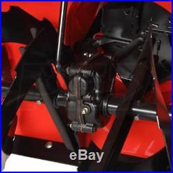 Simplicity H1226E 1696236 26 250cc Heavy Duty 2 Stage Snow Blower $75 Rebate