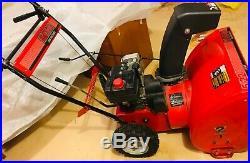 Snow Blower 2-stage 5/22 MTD yard machine, slightly used